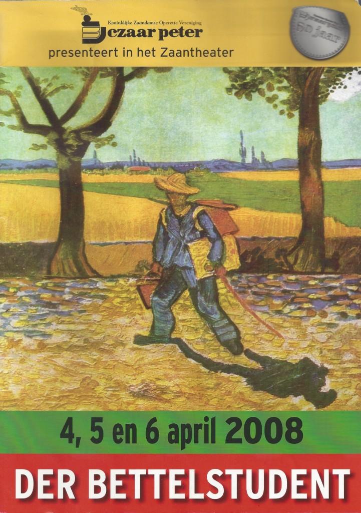 2008_der_bettelstudent