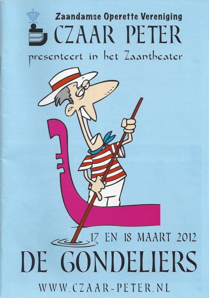 2012_de_gondeliers